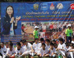 """เมืองไทยประกันชีวิต ร่วมกับขอนแก่น เอฟซี จัดอบรมทักษะการเล่นฟุตบอล """"เมืองไทยประกันภัย ทีเร็กซ์ อะคาเดมี่"""""""