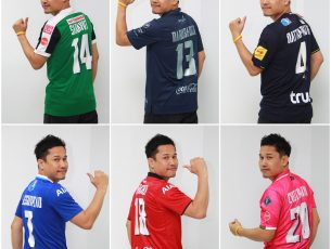 "Review Thai Football Jersey รีวิวสะสม ""เสื้อบอลไทย"" ของฉัน PLT ฤดูกาล 2016"