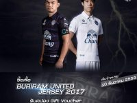 The Reviews : รีวิวเสื้อบอลไทย Thai League 2017 / 2560 Jersey Updates