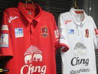 """Review : เสื้อแข่ง """"จงอางผยอง"""" ขอนแก่น ยูไนเต็ด Khon Kaen United Jersey 2016"""