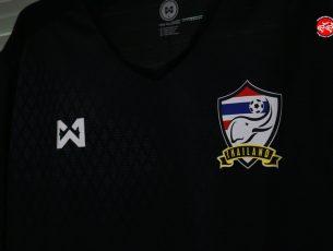 ปฐมบทโฉมแรกเสื้อเชียร์สีดำ และเสื้อทีมชาติไทยยุคใหม่ WARRIX Cheer Jersey for Thai football fans to support Thai National Football Team