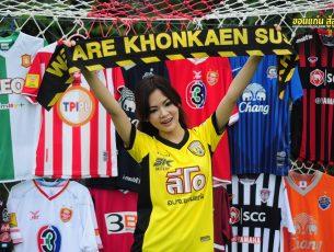 สะสมเสื้อบอลไทย ฤดูกาล 2012 ดั่งโชว์รูมโชว์เสื้อที่สะสม พร้อมนางแบบสาวเมืองขอนแก่น