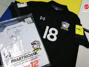 Review จับชุดแข่งขันฟุตบอลทีมชาติไทย ไชยานุภาพ-ดำเหย้า มาแต่งตัวแบบฟลูออฟชั่น