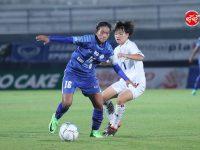 #บีจีบัณฑิตเอเซีย 2-0 #THAILANDU19 เมืองไทย Women's League 2017