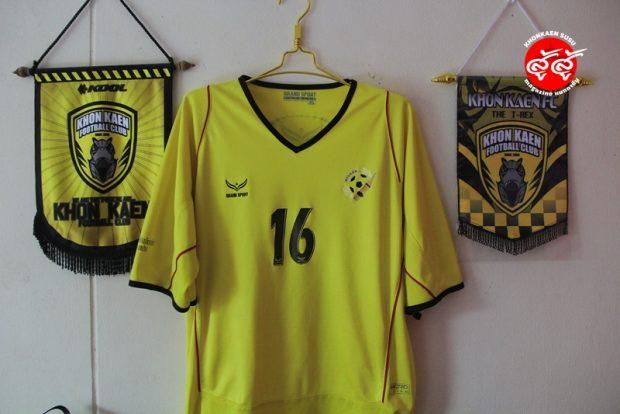 Reviews รีวิวเสื้อแข่ง ขอนแก่น เอฟซี ฤดูกาล 2006 Khon Kaen fc Jersey