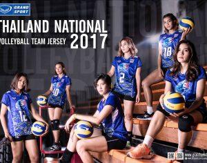 แกรนด์สปอร์ตเปิดตัว ชุดแข่งขันวอลเลย์บอลทีมชาติไทยโฉมใหม่ ปี 2017 Thailand National Volleyball Team Jersey 2017