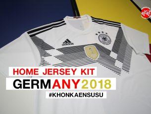 Germany Jersey Hom Kit WM2018 Reviews รีวิวเสื้อทีมชาติ เยอรมันนี ชุดเหย้าในศึกฟุตบอลโลก 2018 รอบสุดท้ายที่รัสเซีย