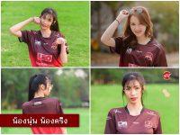 Khon Kaen SuSu Girls EP 1 : น้องนุ่น น้องดริ้ง สาวน้อยน่ารัก ในสีเสื้อ จงอางผยอง ขอนแก่น ยูไนเต็ด 2018