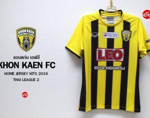 Khon Kaen FC Home Jersey Reviews : รีวิวเสื้อแข่ง ขอนแก่น เอฟซี ฤดูกาล 2018