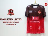 Khon Kaen United Home Jersey Kits 2018 Reviews รีวิวเสื้อเหย้า จงอางผยอง ขอนแก่น ยูไนเต็ด ลุยศึกไทยลีก 4 ออมสิน ลีก 2018