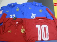 Review : รีวิว เสื้อฟุตบอล ทีมชาติไทย เฉพาะกิจ ชิงแชมป์เอเชีย ยู 23 Thailand Jersey Kits AFC U-23 China 2018 ทั้งเวอร์ชั่นนักเตะ และเวอร์ชั่นแฟนบอล