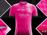 Reviews Thai League Jersey Kits รีวิวเสื้อฟุตบอลไทย ลีก ฤดูกาล 2019 / 2562