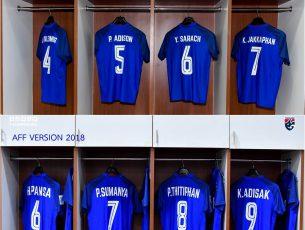 ว่าด้วยเรื่องเสื้อแข่งทีมชาติไทย การปรับเปลี่ยนขนาด ฟอนด์ ชื่อ หมายเลขนักเตะทีมชาติไทยใน AFF SUZUKI CUP 2018
