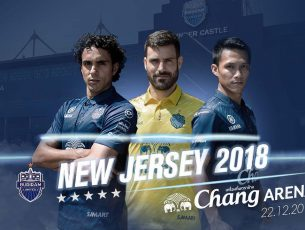 Review Thai League Jersey รีวิวเสื้อบอลไทย 2018-2561