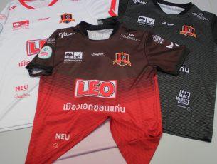 Khon Kaen United Jersey Kits 2018 Reviews รีวิวเสื้อแข่ง จงอางผยอง ขอนแก่น ยูไนเต็ด ลุยศึกไทยลีก 4 ออมสิน ลีก 2018