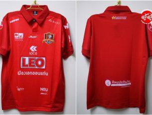 Review : Khon Kaen United Home Jersey รีวิวเสื้อเหย้าแดง  ขอนแก่น ยูไนเต็ด 2019