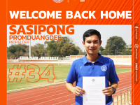 "Welcome back to home : ""อู๊ดดี้"" ศศิพงษ์ พรมดวงดี  ยินดีต้อนรับกลับบ้านมอดินแดง"