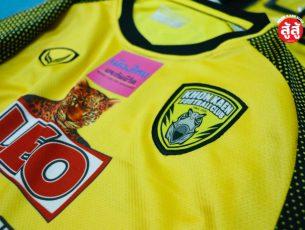 Reveiws Khon Kaen FC Authentic Home Jersey Kit 2019 : รีวิวเสื้อแข่งตัวเหย้า เดอะทีเร็กซ์ ขอนแก่น เอฟซี ชุดลุยไทยลีก 2