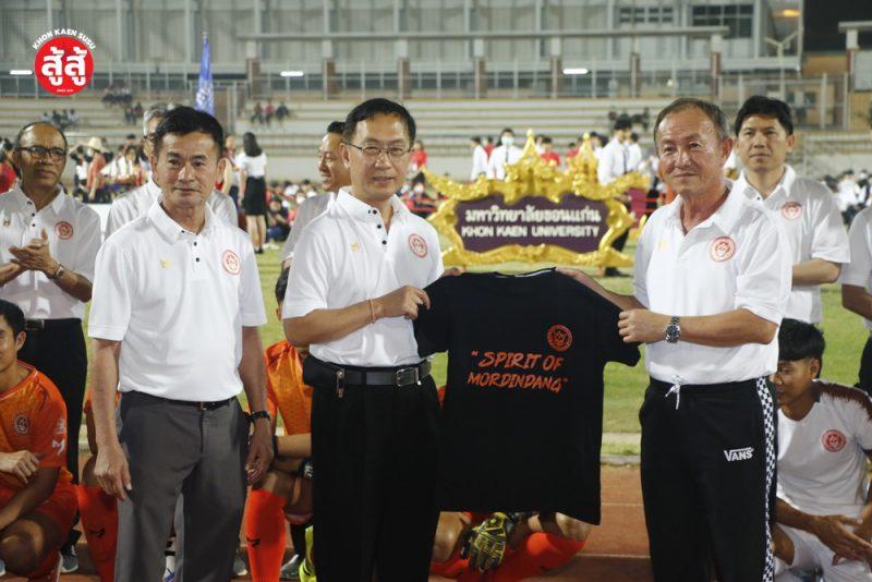 """""""กระรอกสายฟ้า"""" ขอนแก่นมอดินแดงเอฟซี เปิดตัวสโมสรและแนะนำนักเตะ สู้ศึกไทยลีก 4 ฤดูกาล 2019"""
