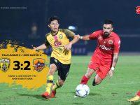 Match Review : T2 Match 4 ขอนแก่นเอฟซี 3-2 อยุธยายูไนเต็ด