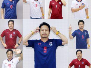 สะสมเสื้อ ทีมชาติไทย 2019 เลิกวิ่งหาตรามง แล้วตามเก็บตัวที่มีขายให้ครบซะ : Thailand Jersey Kits 2019