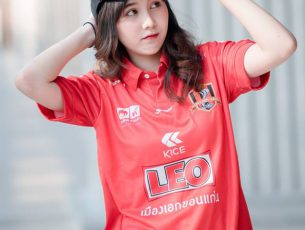 น้องโฟร์ : Khon Kaen United Home Jersey 2019