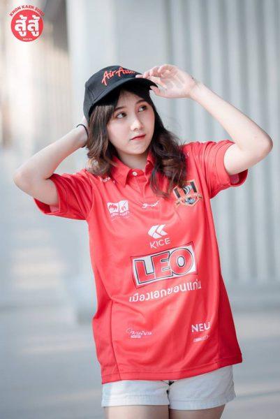 น้องโฟร์ : Khon Kaen United Home Jersey 2019