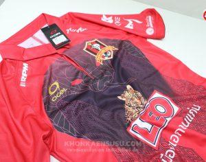 Review Khon Kaen United Home Jersey 2020 รีวิว เสื้อแข่ง จงอางผยอง ขอนแก่น ยูไนเต็ด