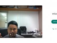แก้ไข ปัญหาการแชร์ วิดีโอ (Video) ผ่าน Google Meet แล้วไม่มีเสียง ในการเรียน การสอน ออนไลน์