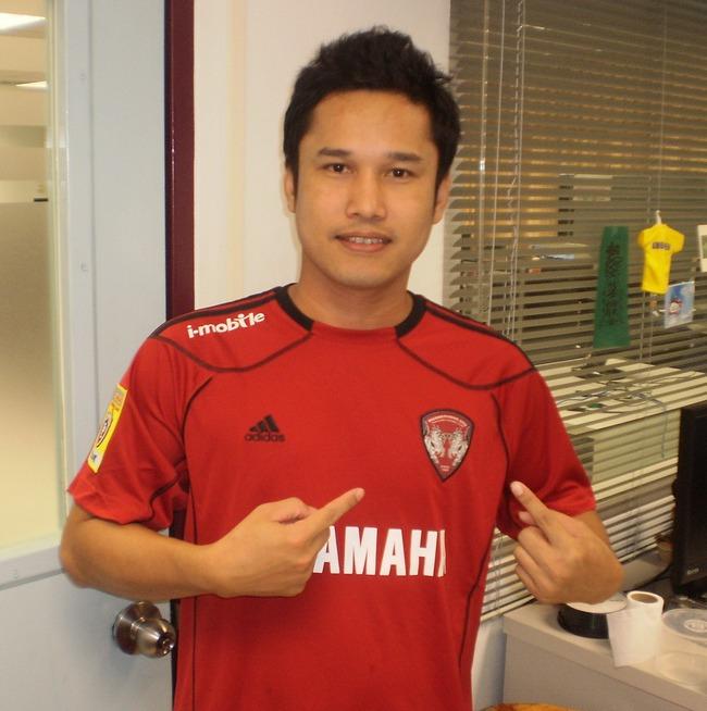 Muangthong United 1